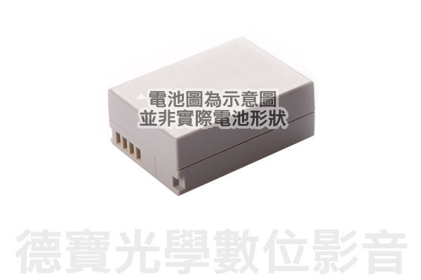 CANON NB-5L NB5L 副廠鋰電池 日本鋰芯台灣組裝防爆 適  SX230 220 210 S100 S110 IXUS 980 990