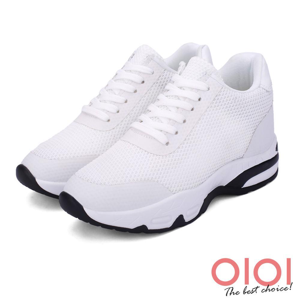 老爹鞋 復古翻玩綁帶內增高老爹鞋(白)*0101shoes【18-708w】【現+預】