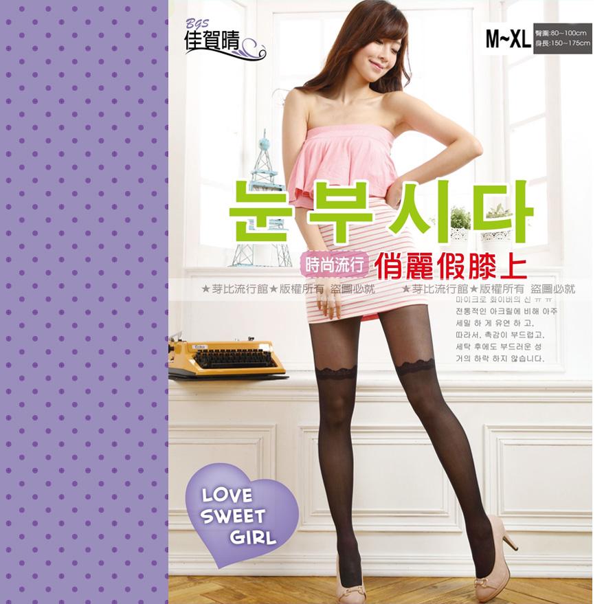 台灣製佳賀晴俏麗假膝上褲襪-山形造型花紋時尚假大腿美腿襪大學適用芽比YABY 8789
