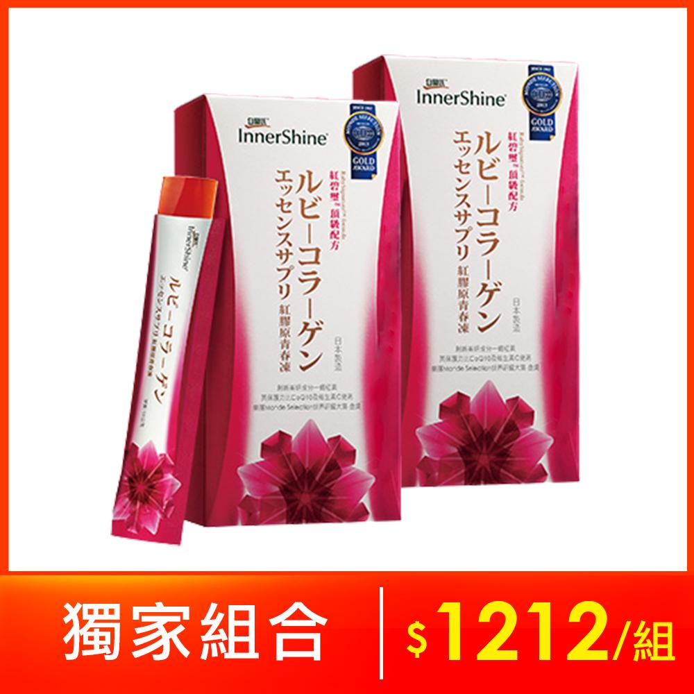 [雙12限定]白蘭氏 紅膠原青春凍10入*2盒(共20入)-日本製造 珍貴紅膠原 膠原蛋白胜肽