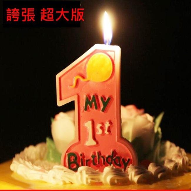 塔克大數字1周歲蠟燭藍粉兩色寶寶周1歲生日蠟燭周年週歲蛋糕生日趴宴會寵物派對