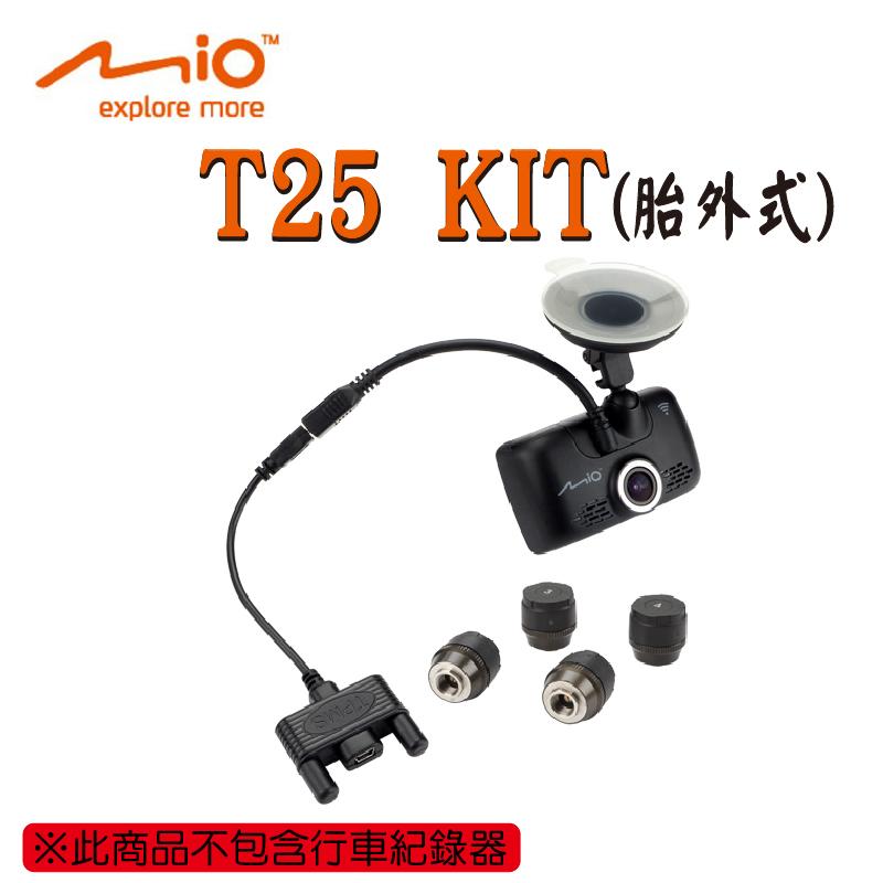 【真黃金眼】 Mio T25 KIT 胎外式 胎壓 偵測套件 適用於 618、640、688、658 【 代客安裝 】