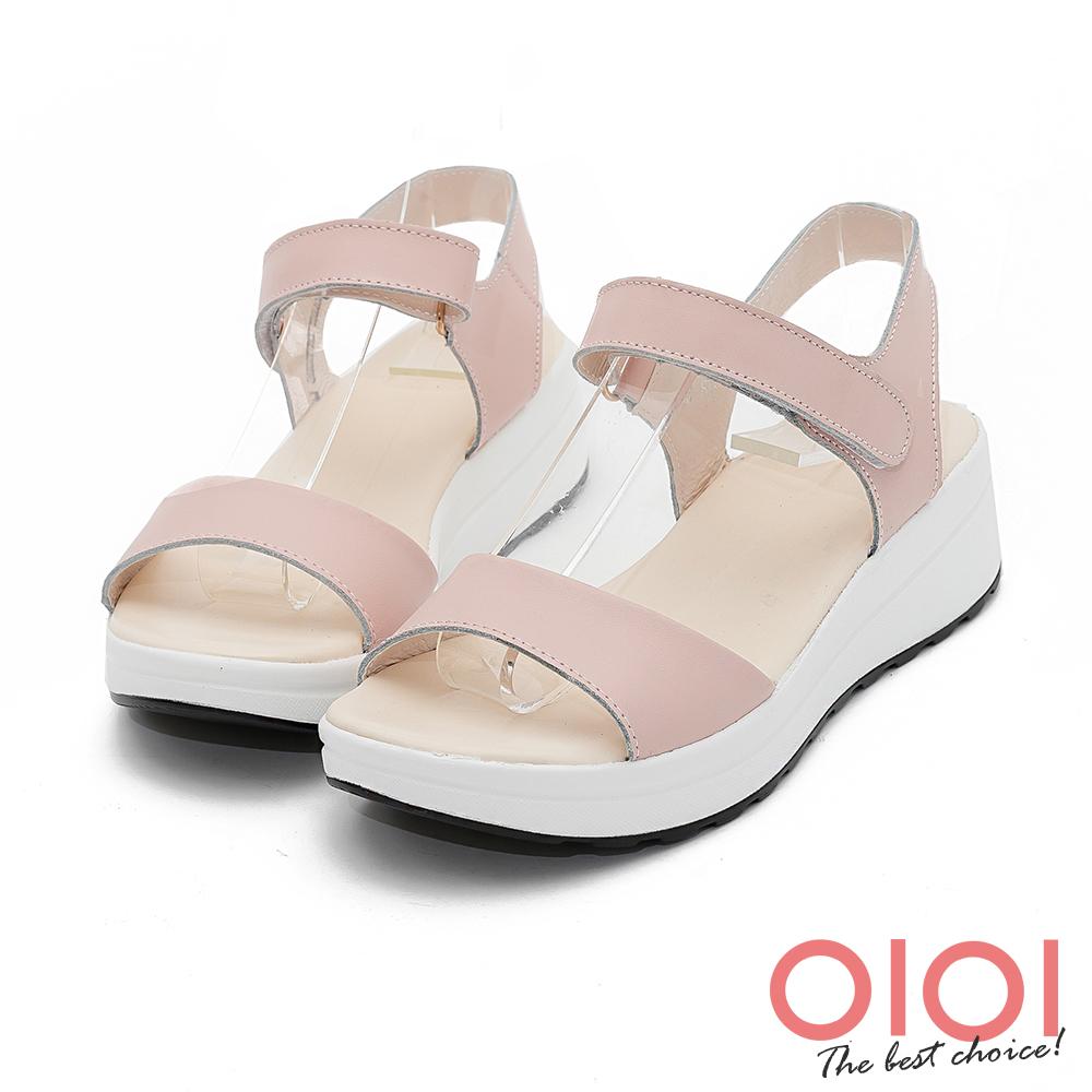 楔型涼鞋 簡約原色真皮楔型涼鞋(粉)*0101shoes【18-178pk】【現+預】
