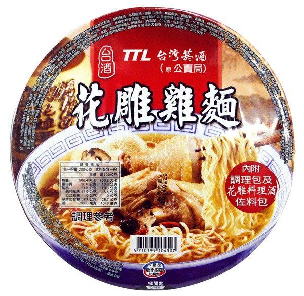 台灣菸酒花雕雞麵200g