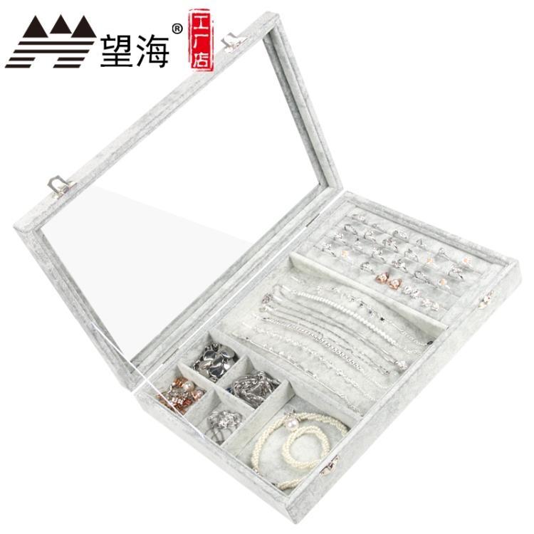戒指手鐲耳釘耳環展示盒項鏈飾品珠寶箱