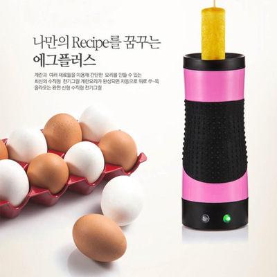 生活小家電早餐懶人必備創意家居生活用品煎蛋機預購10天現貨