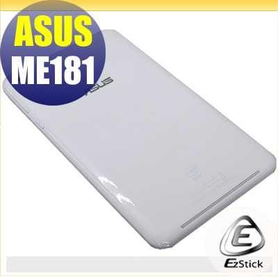 【EZstick】ASUS ME181 ME181C (K011) 專用 二代透氣機身保護貼(平板機身背貼)DIY 包膜