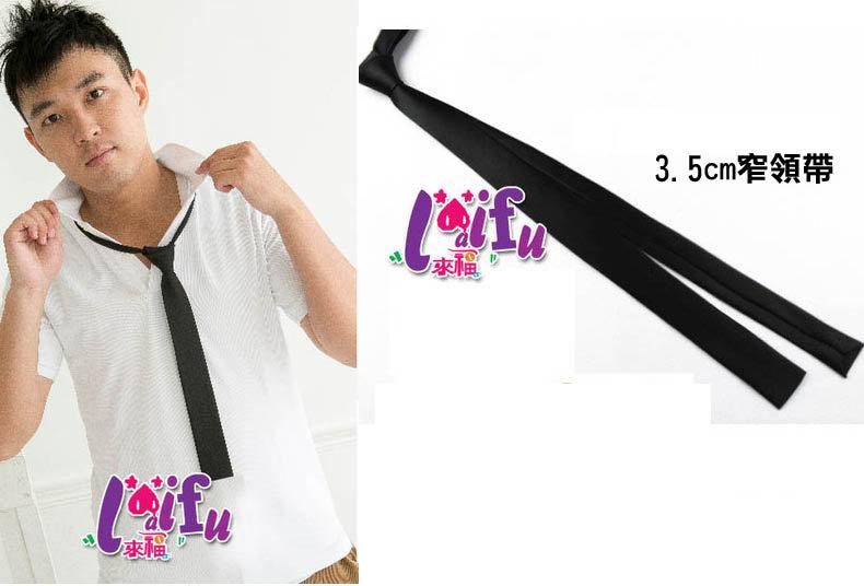 得來福,K255拉鍊37CM短版領帶3.5超窄黑色平頭窄版領帶窄領帶 ,售價69元