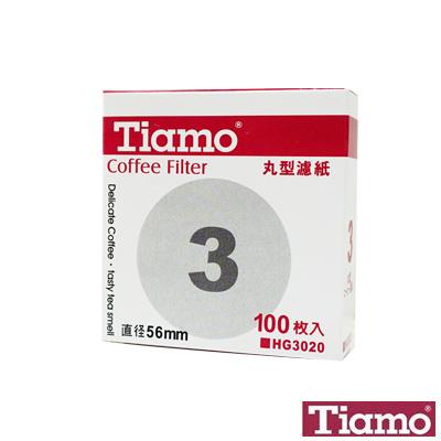 【Tiamo】丸型濾紙#3