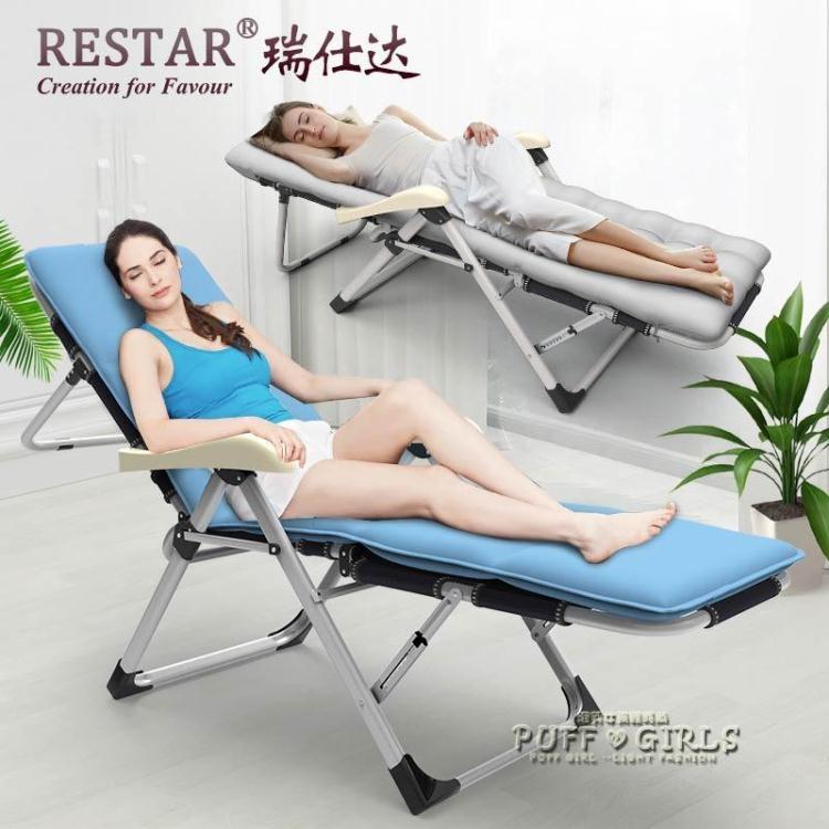 陽臺涼椅辦公室躺椅折疊椅午休午睡床懶人靠背椅沙灘椅igo