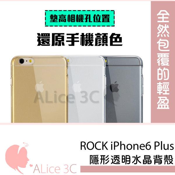 Rock iPhone 6 plus透明保護殼C-I6-P17帶防塵塞超薄隱形套水晶軟殼透明殼5.5吋Alice3C