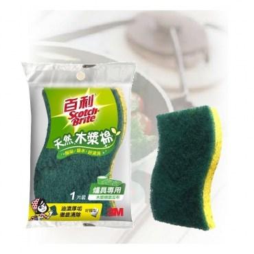 百利天然抗菌爐具菜瓜布