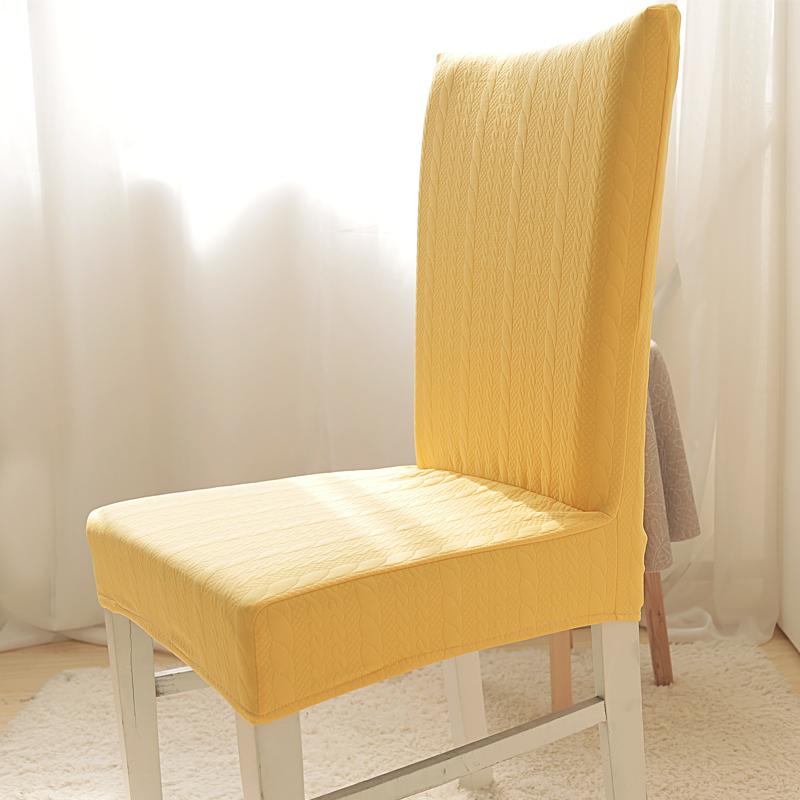 椅套 定制針織電腦椅套連體辦公椅子套簡約餐椅套凳子套椅背套飯店酒店椅套【開業八折】