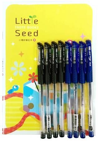 小種籽筆記本組:附4書 8支筆