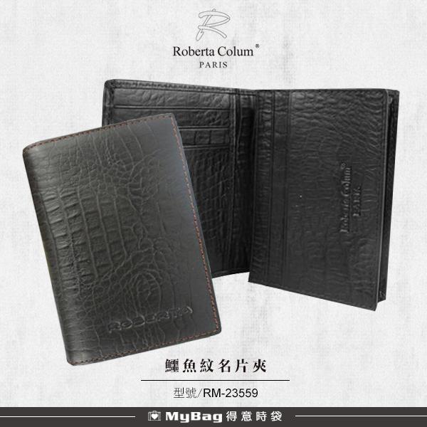 ROBERTA 諾貝達 名片夾 鱷魚紋系列 5卡側翻卡夾 男夾 RM-23559 得意時袋