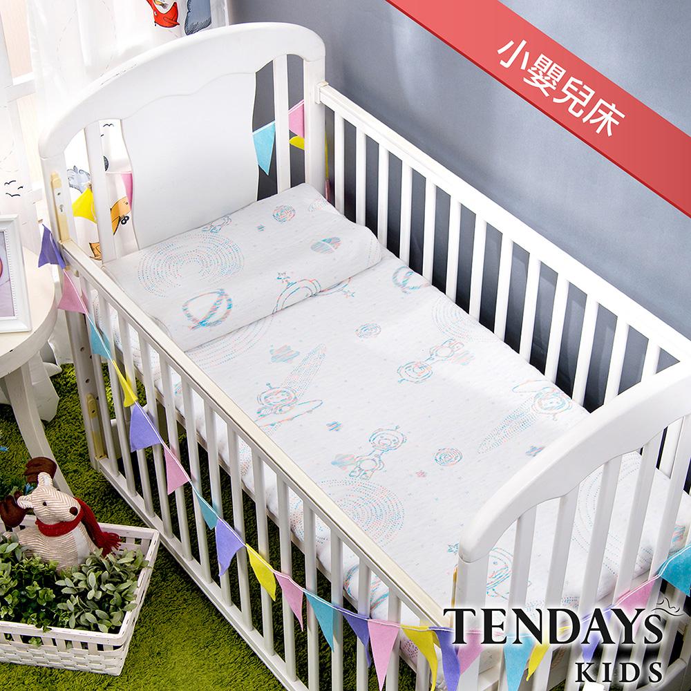 TENDAYs 太空幻象嬰兒護脊記憶床墊小單(5cm厚 記憶床)