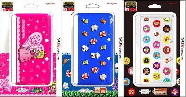 KEYS FACTORY 3DS專用瑪利歐瑪莉歐MARIO保護殼水晶殼碧姬公主可愛角色海洋世界