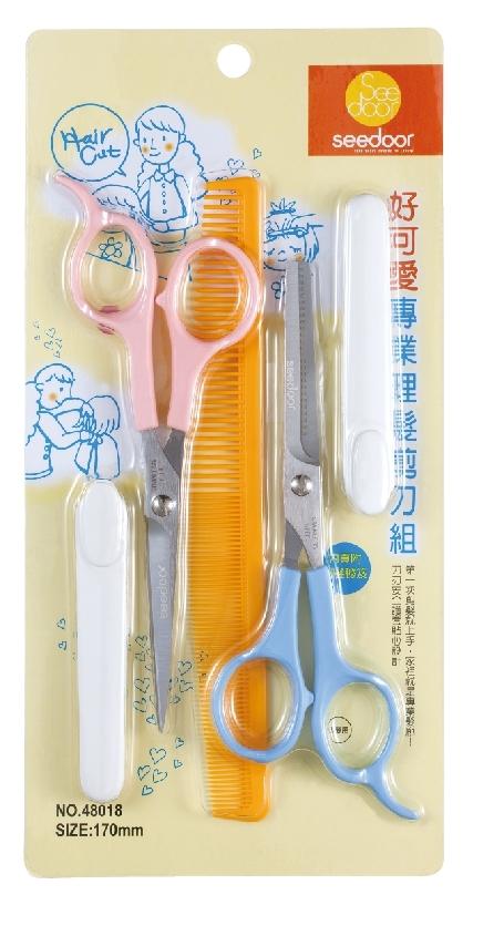 義大文具~喜朵好可愛專業理髮剪刀組NO.48018美髮剪理髮剪