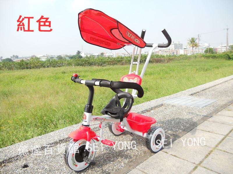 億達百貨館20561 兒童手推三輪車 兒童三輪腳踏車 帶遮陽蓬 兒童騎乘腳踏車現貨特價~