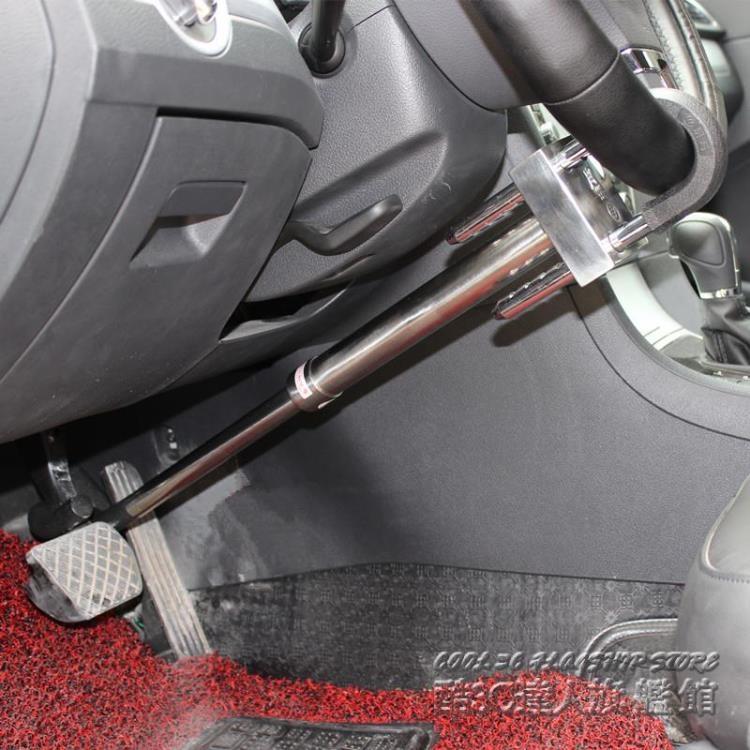 汽車方向盤鎖汽車防盜鎖剎車離合踏板鉤鎖超B級鎖芯IGO
