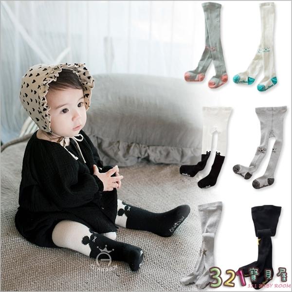 襪子褲襪童襪-日韓寶寶保暖卡通純棉襪-321寶貝屋