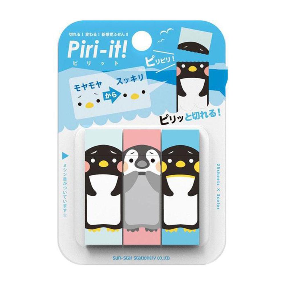 sun-star Piri-it III雙用標示便箋表情企鵝funbox生活用品UA48169