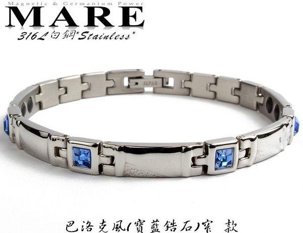 MARE-316L白鋼系列:巴洛克風寶藍鋯石窄款