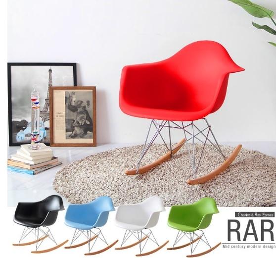 《Chair Empire》復刻版/Eames Rocker Chair/伊姆斯 搖椅/普普風餐椅/ 房間椅/陽台椅