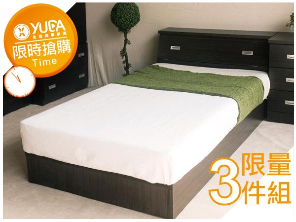 YUDA限時特賣3.5尺單人床架床組床底組床頭箱床底床頭櫃3件組新竹以北免運費