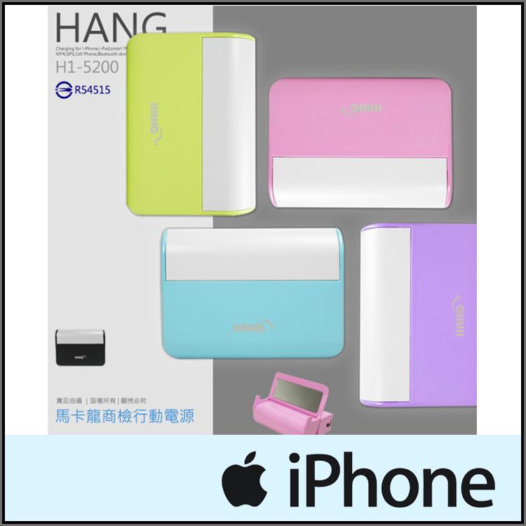Hang H1-5200馬卡龍行動電源儀容鏡Apple IPhone 2G 3G 4S 5 5S 5C 6 6S 6 PLUS 6S PLUS