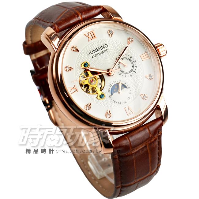 JUNMING 太陽月亮顯示 晶鑽時刻 皮革錶帶 男錶 陀飛輪機械錶 日月星辰 玫瑰金x咖啡 JU1726鑽玫咖