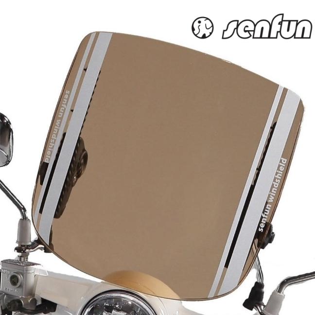 【最新型】可調式機車擋風鏡 專利認證 結構穩固 B款 灰色透明棕色 適用光陽/山葉/三陽/PGO/Gogoro
