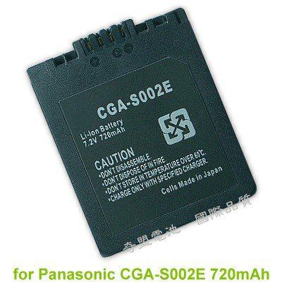 Panasonic CGA-S002 S002E BM7 720mAh for FZ1 FZ2 FZ3 FZ5 FZ10 FZ15 FZ20 Kimo奇盟電池