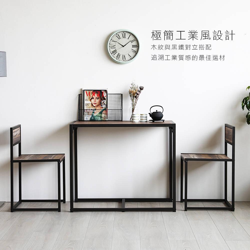 Attic 雙人DIY餐桌椅組(一桌二椅)【obis】