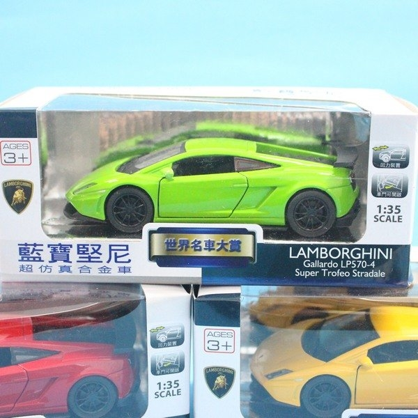 LAMBORGHINI 藍寶堅尼 LP570-4 合金車 (12號白盒)/一台入{促199} 1:35模型車 迴力車~生TOP309