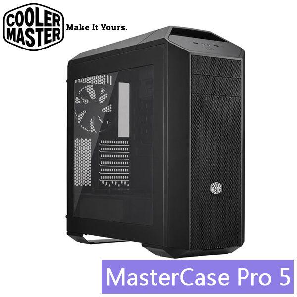 【台中平價鋪】全新 CoolerMaster 創客機殼 MasterCase Pro 5 ATX中直立式
