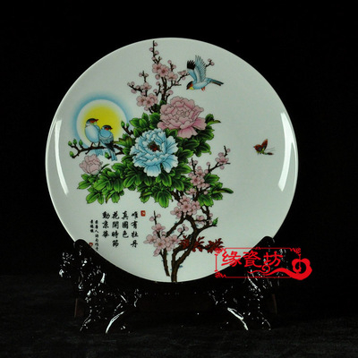 裝飾景德鎮 家居飾品 盤子 粉彩陶瓷 桌面中式擺件