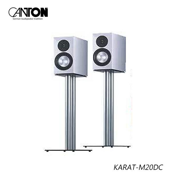 福利品出清24期0利率德國CANTON KARAT-M20DC書架型喇叭一對銀色公司貨