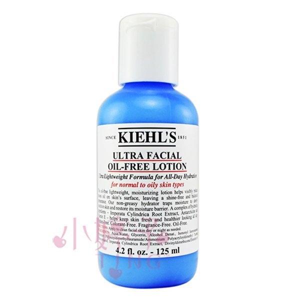 KIEHLS契爾氏冰河保濕-無油清爽乳液125ml國際限定版小婷子