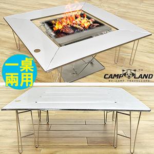 不鏽鋼焚火台圍爐桌(送收納袋)便攜式折疊桌子可收納摺疊桌野餐折合桌組合桌.熱銷推薦哪裡買ptt