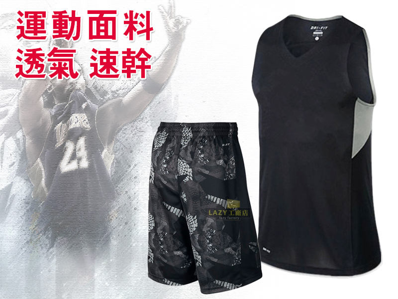 透氣 速乾 NBA 科比 KOBE 籃球 運動 短T恤 籃球衣 籃球褲 NBA 訓練服 短褲短袖
