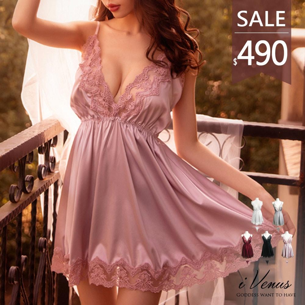 睡衣-寵愛天使-iVenus 性感法式蕾絲舒適緞面深V誘惑顯瘦丁字褲居家服睡衣 玩美維納斯