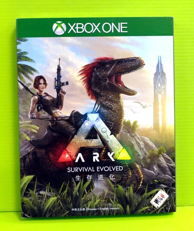 現貨中Xbox One遊戲方舟生存進化ARK Survival Evolved英文版