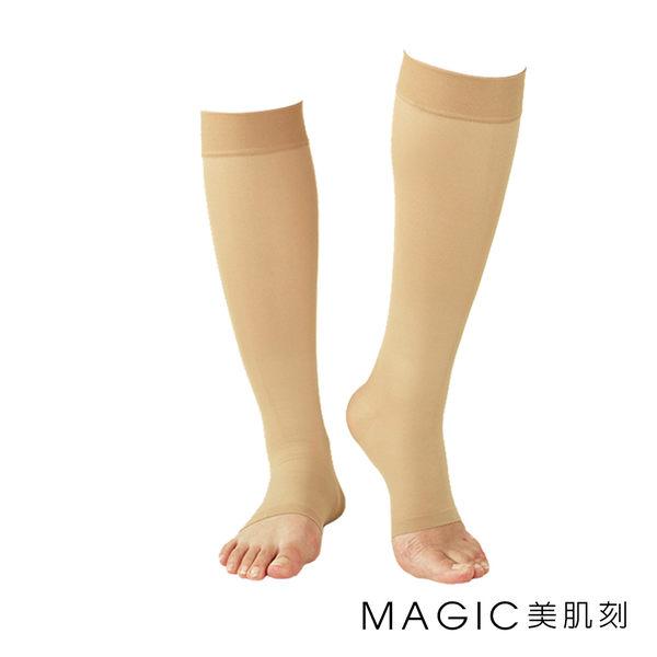 美肌刻Magic醫用輔助露趾彈性半統襪靜脈曲張術後輔助血栓襪JG-3000