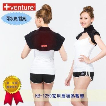 venture家用肩頸部熱敷墊