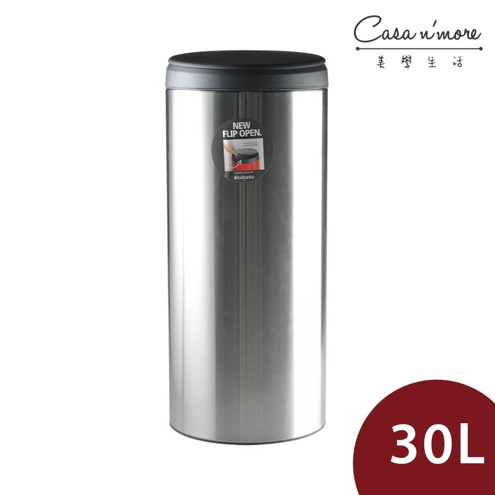 Brabantia 翻動式垃圾桶 30L 金屬色  比利時製造