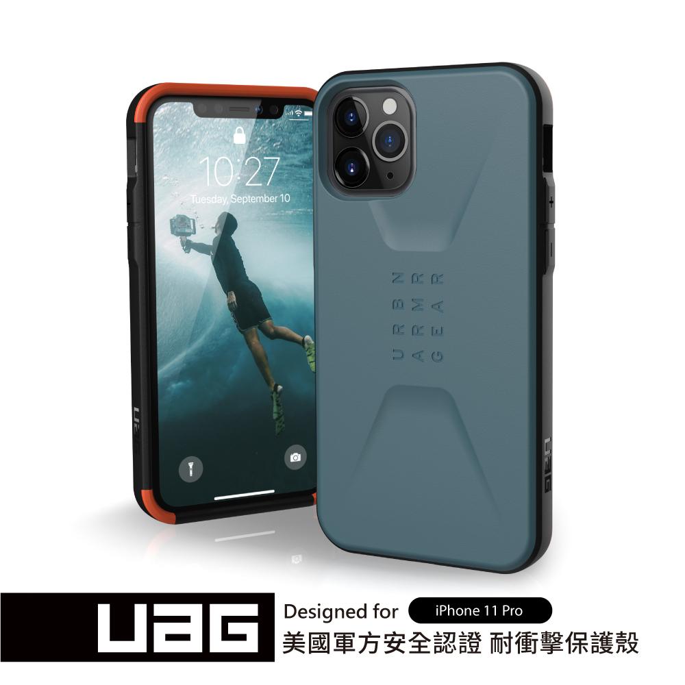 UAG iPhone 11 Pro 耐衝擊簡約保護殼-藍