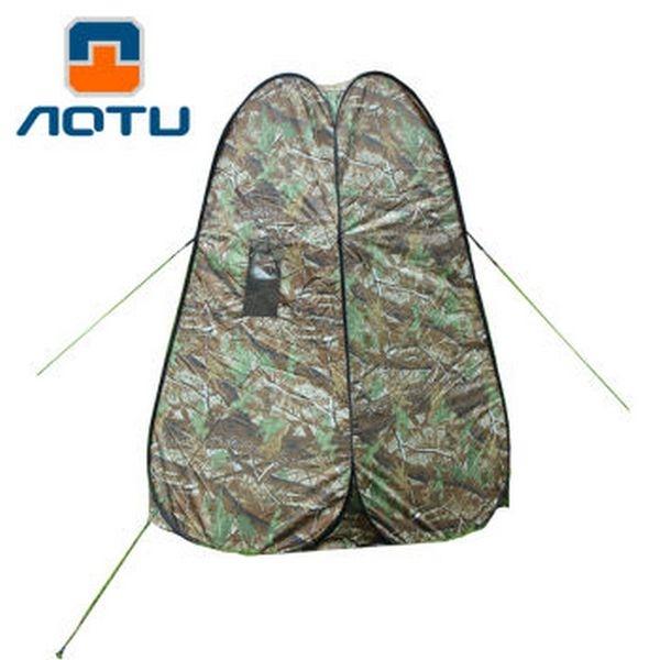 UF72戶外露營瑞士奧途系列家用樹葉迷彩更衣帳沐浴觀鳥移動廁所無底帳篷AT6505