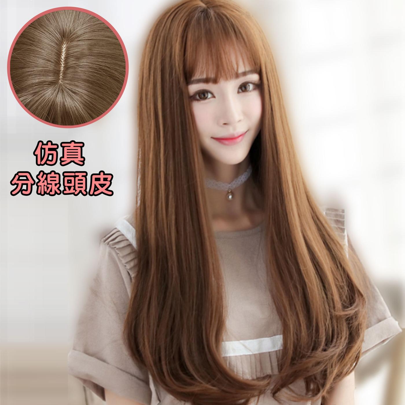 韓系高仿真自由分線空氣瀏海髮尾捲捲MA247加大頭皮高仿真假髮雙兒網