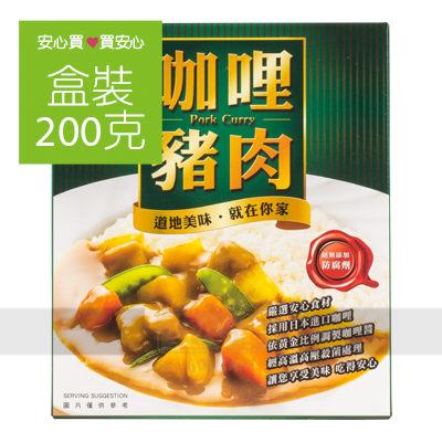 【味王】咖哩豬肉200g/盒,無添加防腐劑